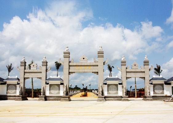 海南公墓,海南陵园